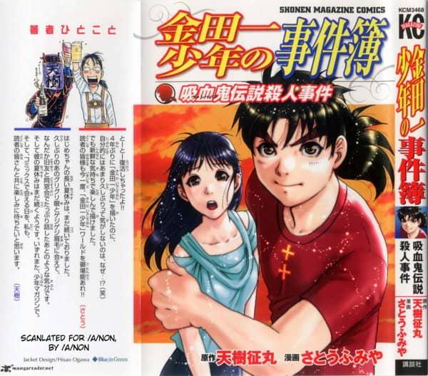Daftar Teratas 10 Manga Yang Ditinggalkan Pembaca Karena