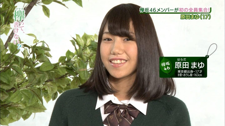 harada keyakizaki46