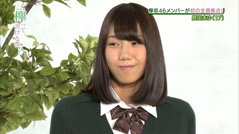 mayu keyakizaki46