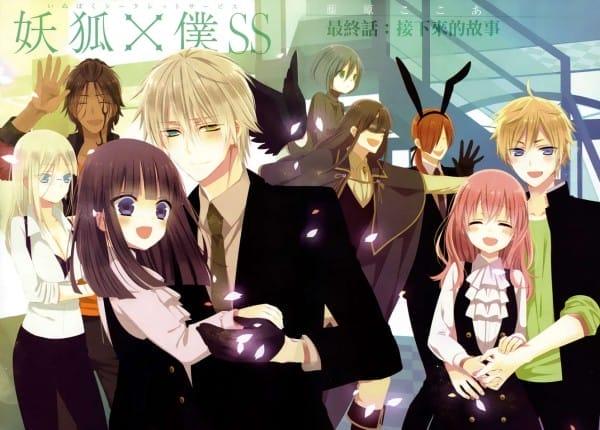 15 Anime Ini Memiliki Karakter Cowok Yang Cantik
