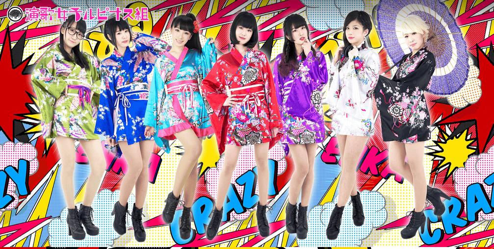 Mari mengenal Enka Joshi, Enka Idol Grup Dari Jepang | GwiGwi