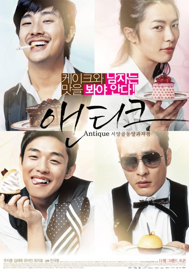 drama-korea-ini-diadaptasi-dari-dorama-jepang-lho-gwigwi