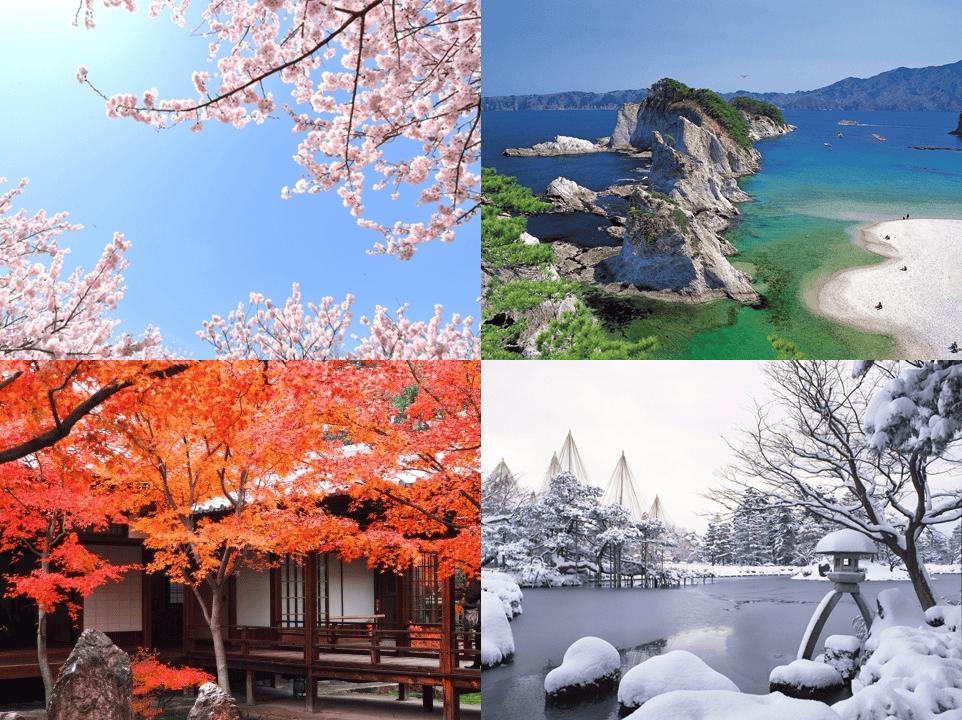 Liburan ke Jepang Saat Musim Dingin atau Musim Panas? | GwiGwi