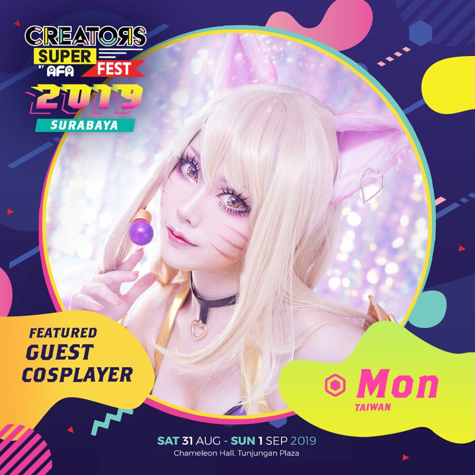 CSF19SBY Guest Cosplayer MON (Taiwan)