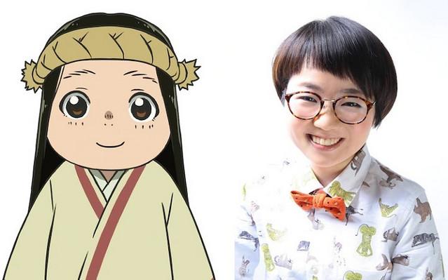 Maret: Rie Hikisaka