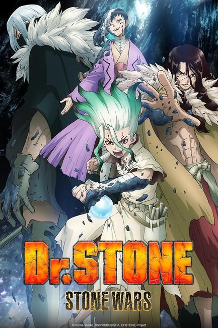 Crunchyroll Umumkan Anime Dr Stone Season 2 Mulai Streaming Di Bulan Januari Gwigwi
