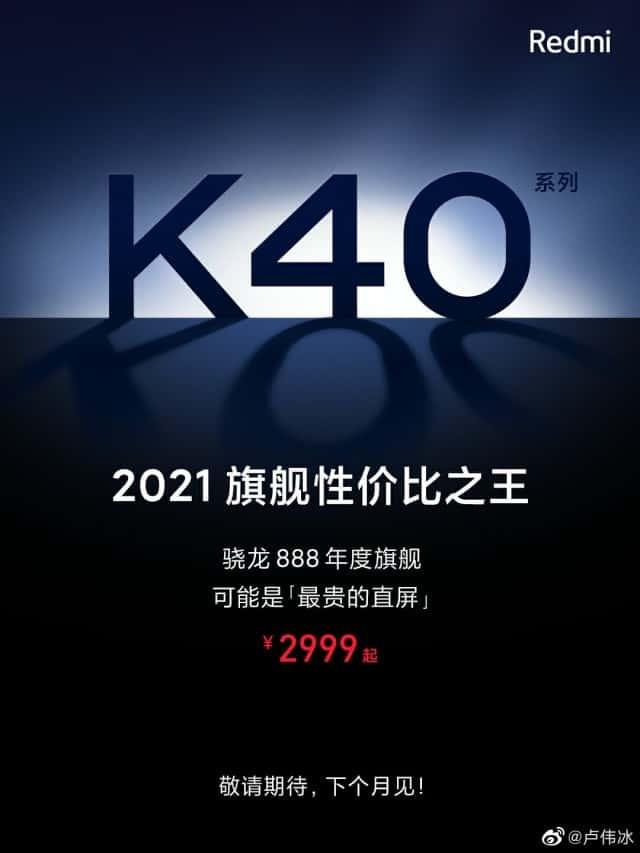 Poster teaser seri Redmi K40