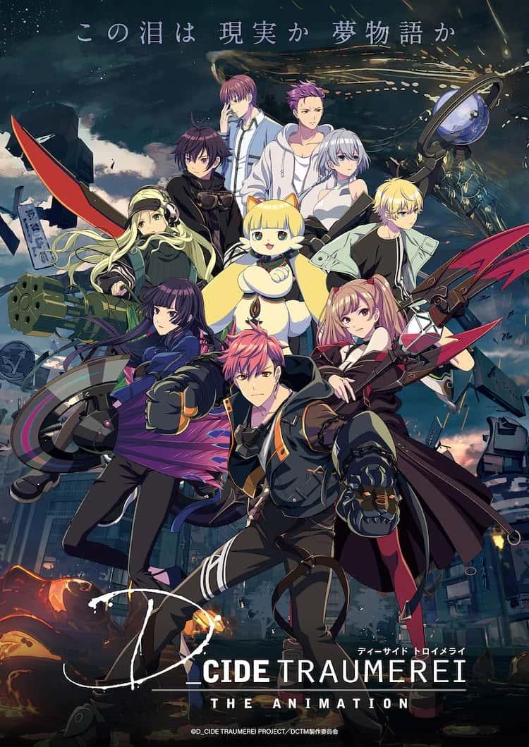 Key visual baru untuk anime TV D_CIDE TRAUMEREI THE ANIMATION yang akan datang, menampilkan karakter utama berpose dengan senjata fantastis mereka dengan latar belakang pemandangan kota di malam hari di mana realitas sedang retak.
